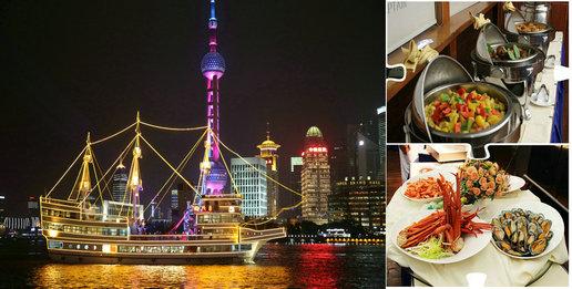 黃浦江豪華自助式晚餐+星級120分鐘夜游船套票原價378元被磨出,活動價僅售290元